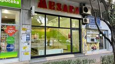 Lokal u centru Niša