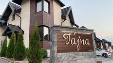 Naselje ''Tajna'' Zlatibor, Prodaja LUX apartmana