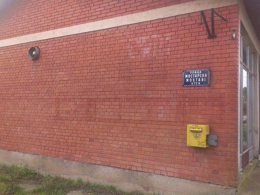 Pro kredit Banka oglašava prodaju lokala u Novom Kneževcu - slika 2