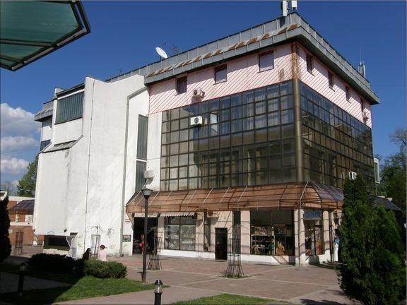 Poslovni prostor centar Vrnjačka Banja